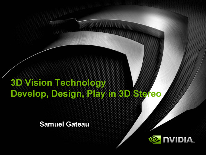 3dvision-technology-presentation