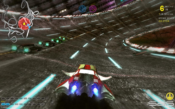 wipeout pc Beste Bilder: