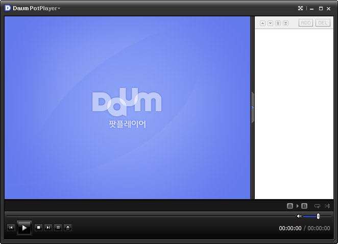 About the Stereoscopic 3D Support in the Daum Potplayer ...