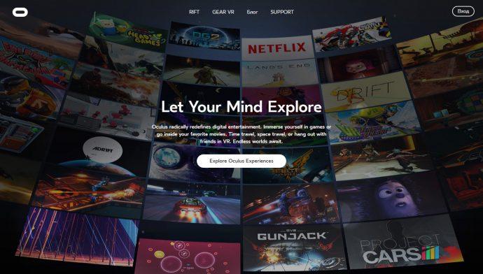 oculus-experiences