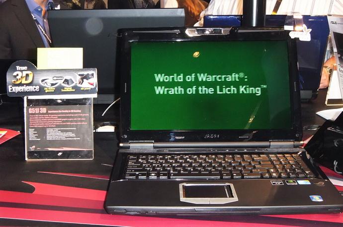 asus-3d-laptop
