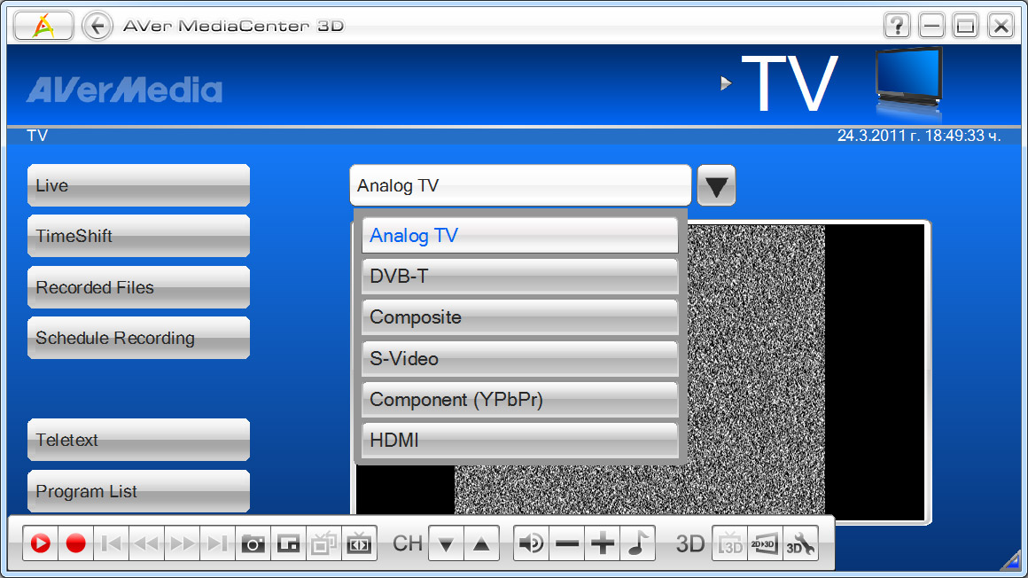 Turn Your 3D PC into a 3D HDTV with the AVer3D CaptureHD TV Tuner