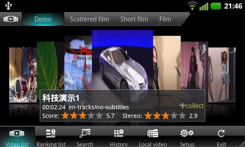 Top 10 best video player applications for android smartphones.