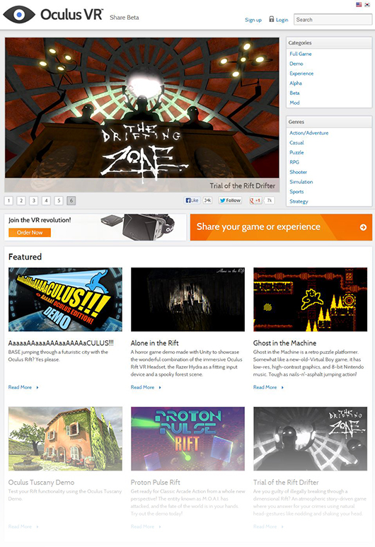 oculus_share_landing_page